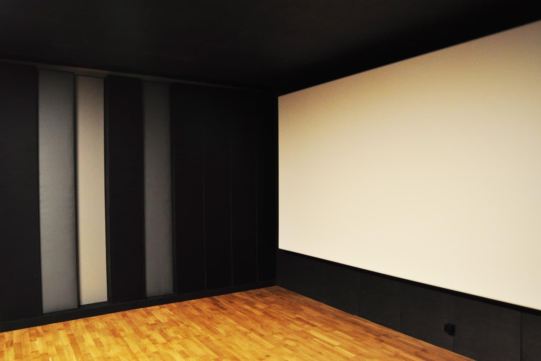 Auditorium Studio Enregistrement Mixage Cinéma